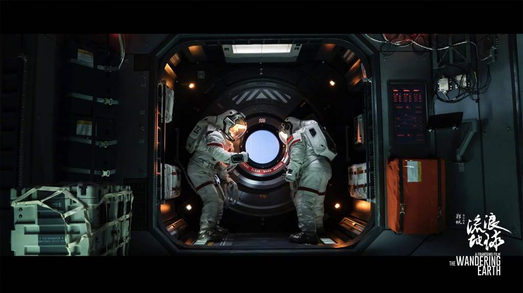 """Image from the movie """"The Wandering Earth"""""""