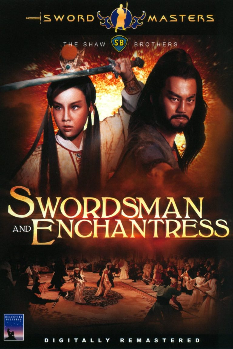"""Poster for the movie """"Swordsman and Enchantress"""""""
