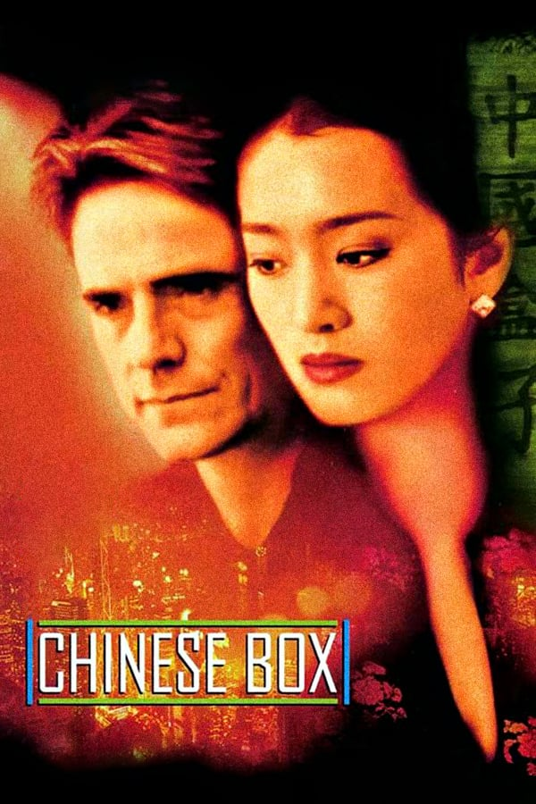 """Poster for the movie """"Chinese Box"""""""