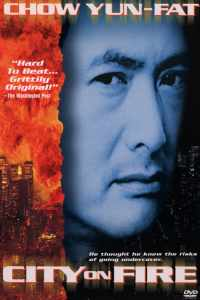 """Poster for the movie """"City on Fire"""""""