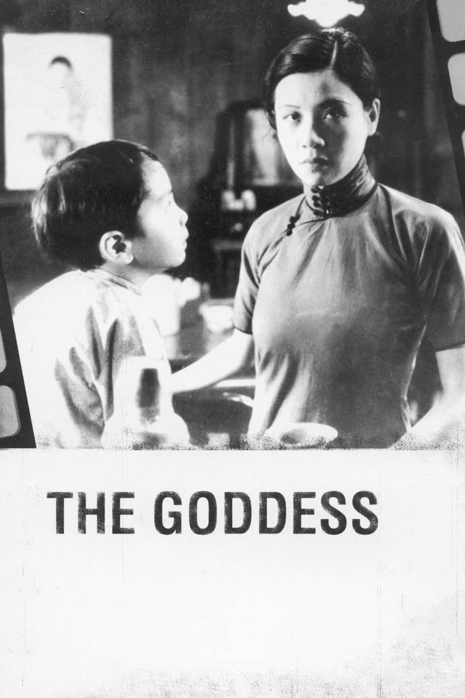 """Poster for the movie """"The Goddess"""""""