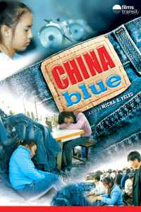 """Poster for the movie """"China Blue"""""""