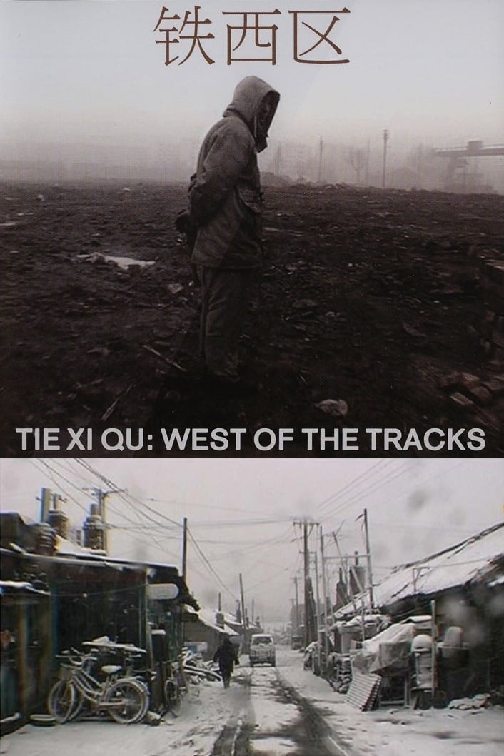 """Poster for the movie """"Tie Xi Qu: West of the Tracks"""""""