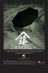 "Poster for the movie ""Umbrella"""