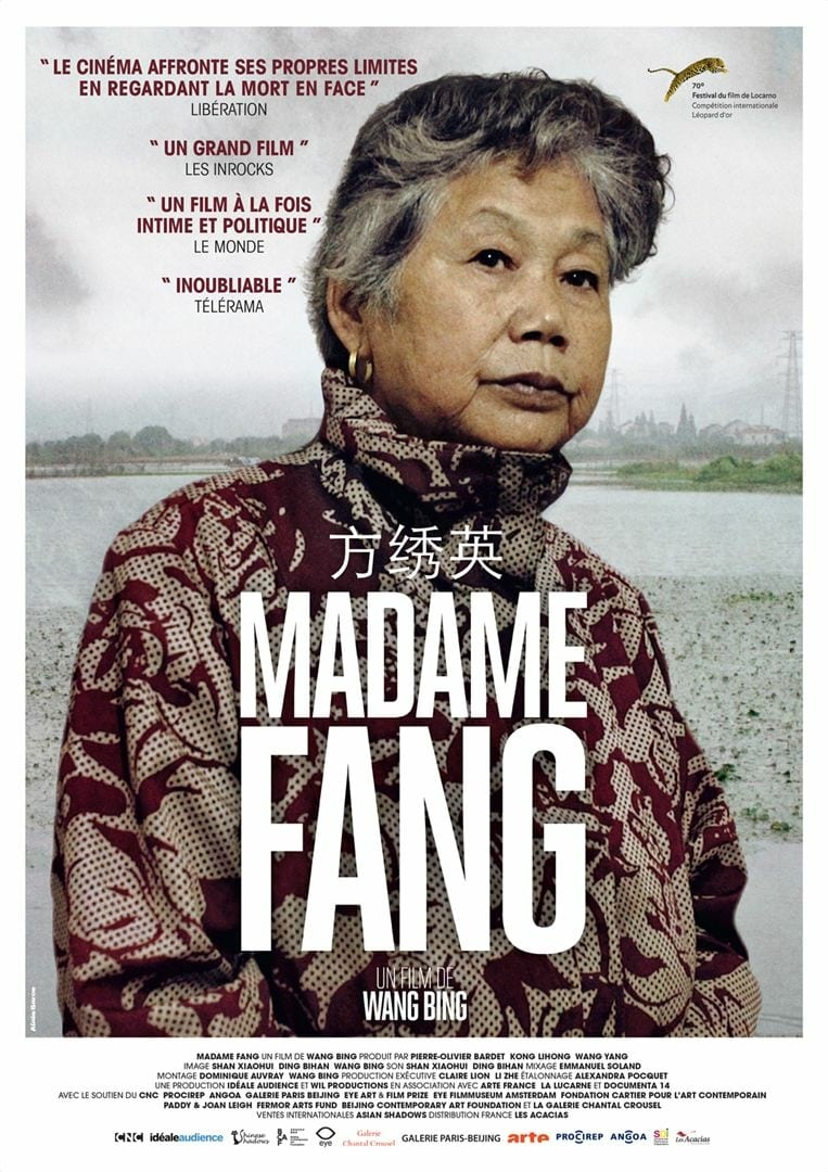 """Poster for the movie """"Mrs. Fang"""""""