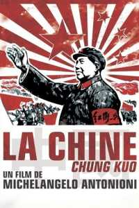 """Poster for the movie """"Chung Kuo: China"""""""
