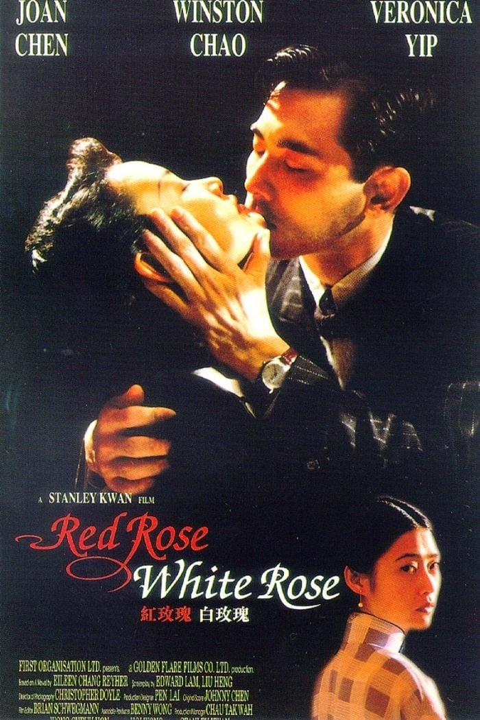"""Poster for the movie """"Red Rose White Rose"""""""