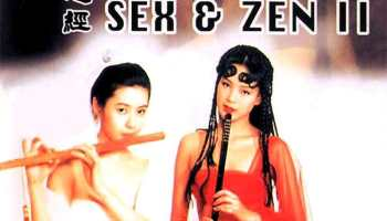 """Poster for the movie """"Sex and Zen II"""""""