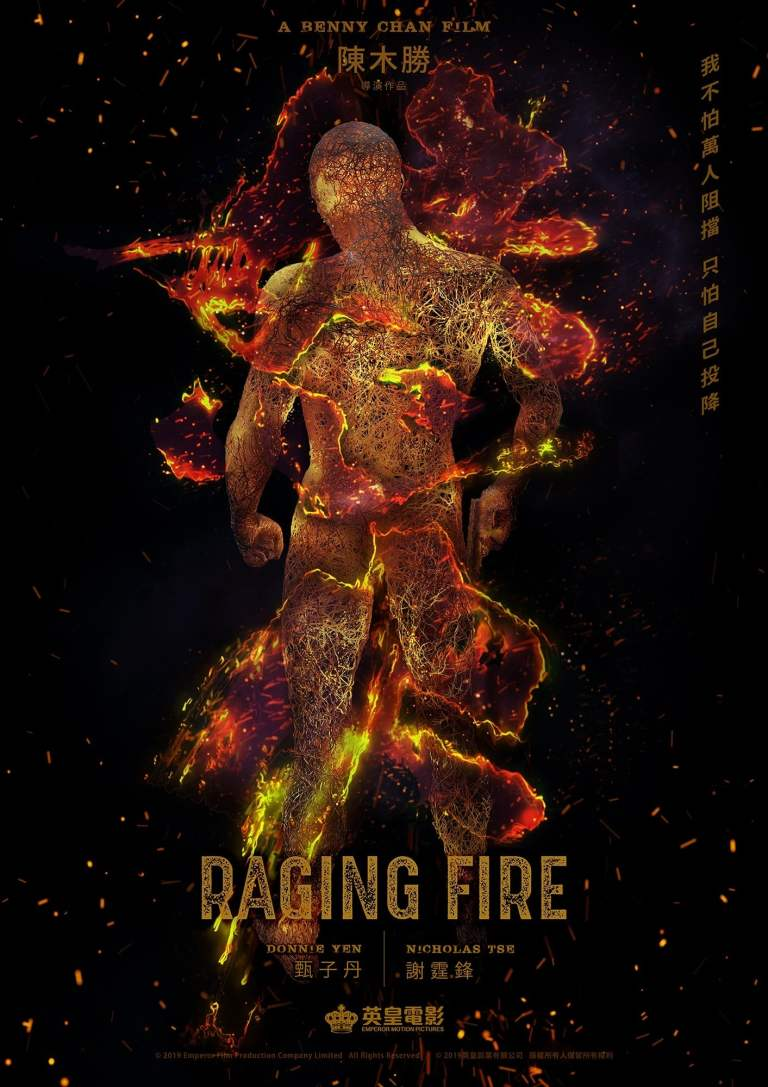 """Poster for the movie """"Raging Fire"""""""