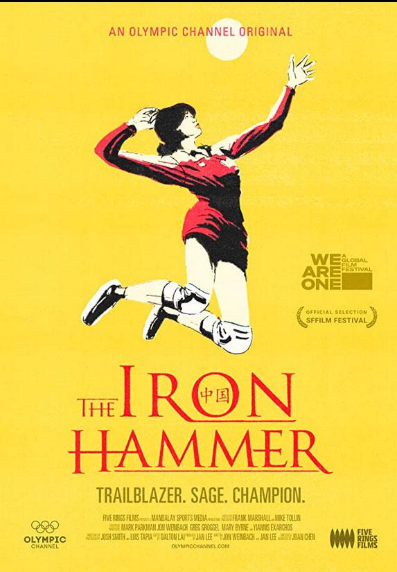 The Iron Hammer