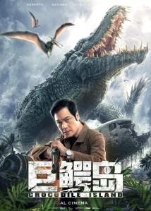 """Poster for the movie """"Crocodile Island"""""""