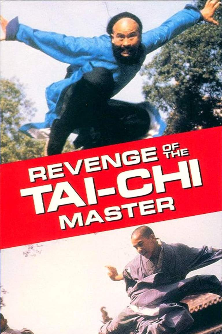 "Poster for the movie ""Tai Chi Chun"""