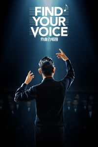 """Poster for the movie """"Find Your Voice"""""""
