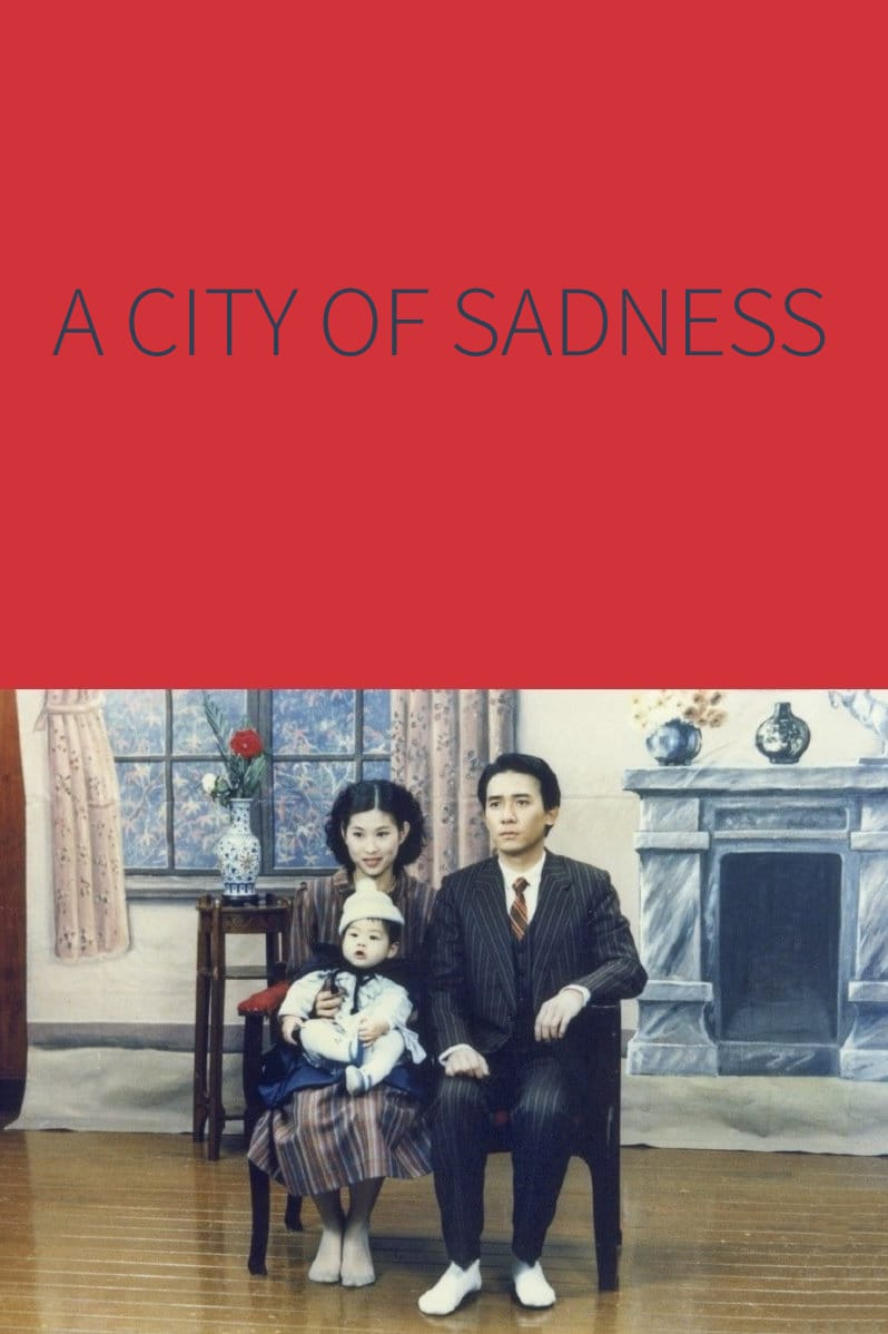 """Poster for the movie """"A City of Sadness"""""""