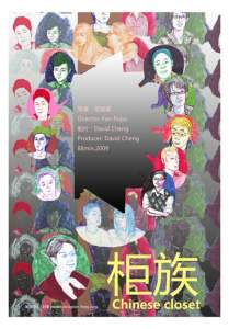 """Poster for the movie """"Chinese Closet"""""""