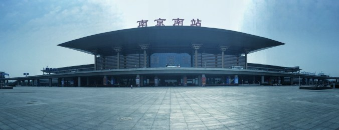 Nanjing South Railway Station