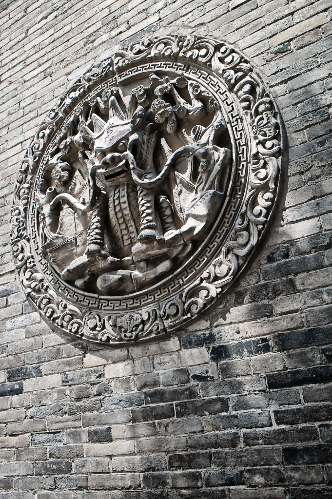 Decoration in Pingyao architecture