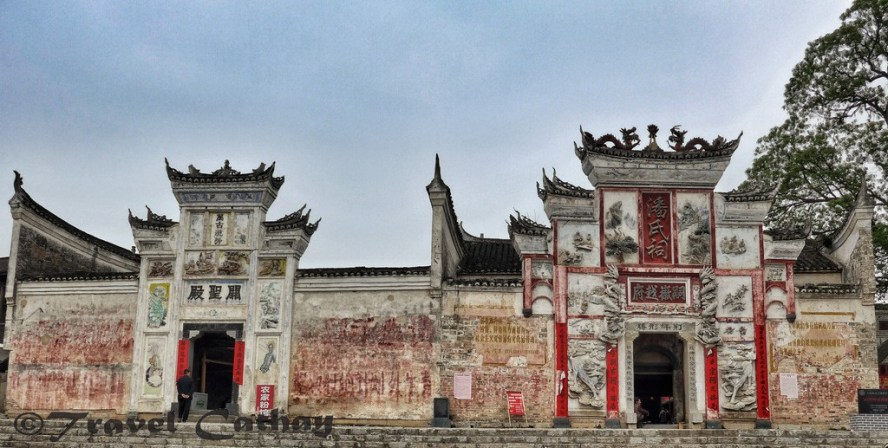 The Pan Clan Ancestral Hall and the Guansheng temple in Jingping, Hunan
