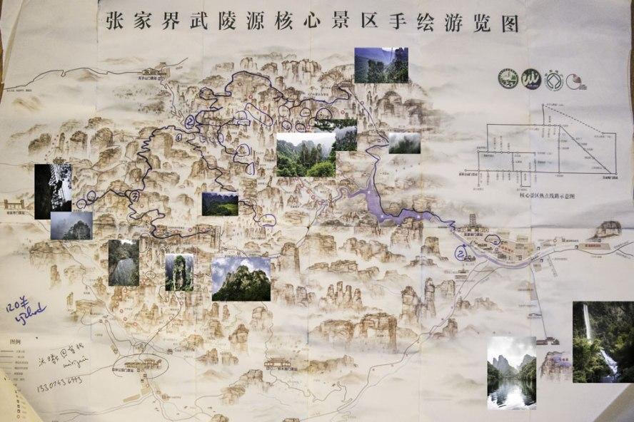wulingyuan-park