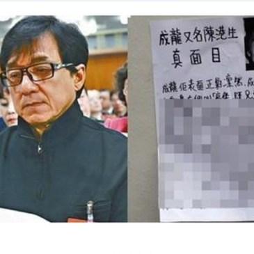 成龙香港街头被贴大字报 遭骂教子无方兼花心