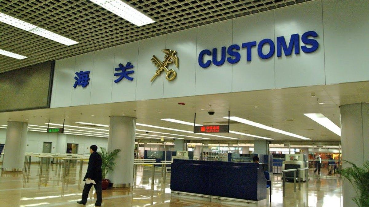 侨胞心声 — 别问我是谁  拿着外国身份中国护照有罪吗?