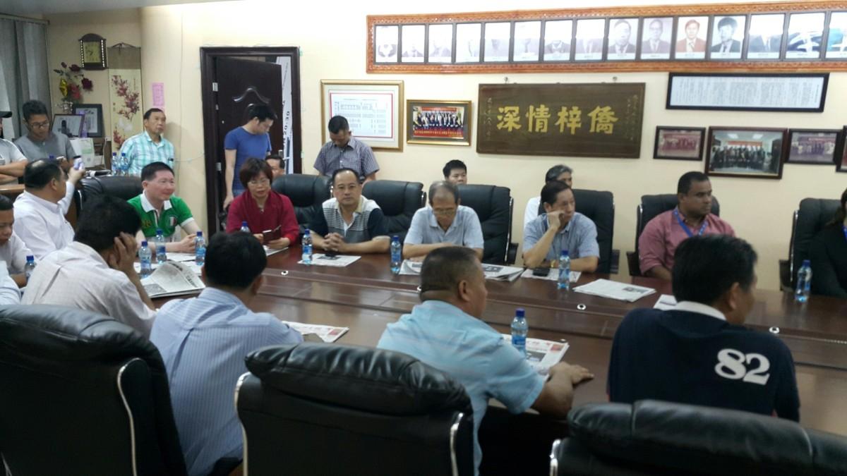 侨声报:蓝星公司与花县同乡会协商详情