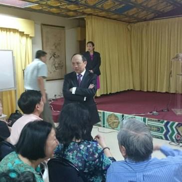 La charla titulada La China Imaginada del Dr. Federico Lee