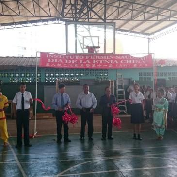 El Instituto Fermín Naudeau  realizó la celebración para conmemorar el día de la etnia china de Panamá