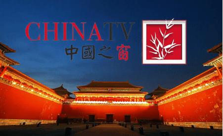 中国之窗精彩节目播放时间表