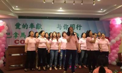 巴拿马善心姐妹团筹办成立两周年慈善晚会(图)