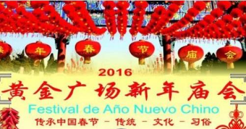 QQ图片20160121155139