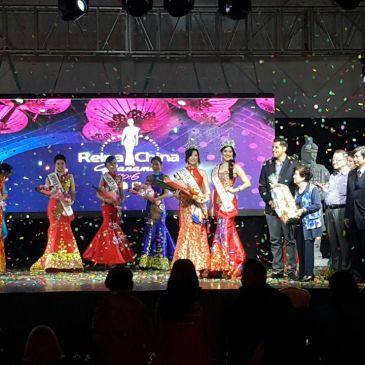 La Reina China de Panamá 2016 es…. 2016巴拿马华裔小姐