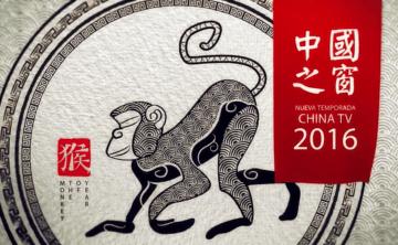 """新闻解读:""""港独""""——难道香港人不是中国人吗?"""