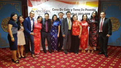 巴拿马华裔青年专职协会举办新届就职暨庆祝50周年晚会