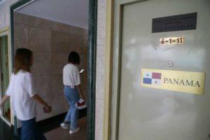 巴拿马在中国设立大使馆 巴总统有望10月访华