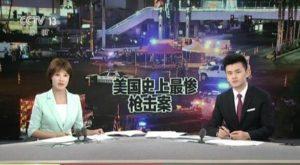 美国赌城枪击案华人亲历者:两度感觉死神在招手