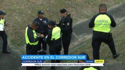警员在南方高速公路发生意外身亡