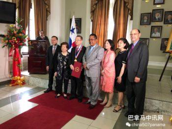 巴拿马省长颁发首枚荣誉勋章  巴国侨社泰山北斗章辞修受勋