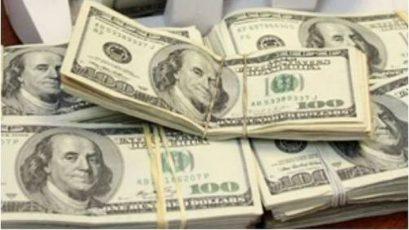 两人携带7万多现金在Paso Canoas被逮捕