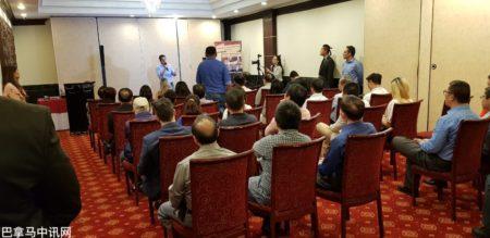 总统候选人Rómulo Roux于双喜楼举行座谈会  向华人社区分享参选政纲