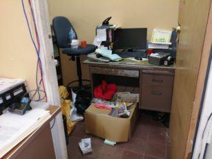 巴拿马西部卫生局办公室遭抢劫 损失电脑和现金