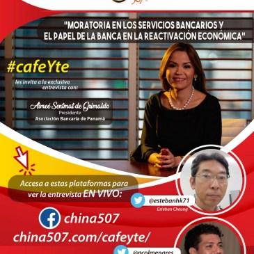 El Próximo #cafeYte Con Invitada Especial
