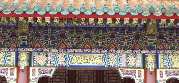 Welcome To Project: China Building Restoration!