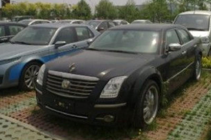 Beijing Auto T8