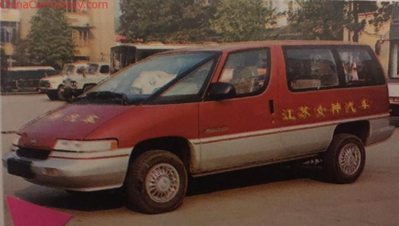 the nushen jb6500 is a chinese chevrolet lumina apv copy with a chrysler engine chinacarhistory chinese chevrolet lumina apv copy