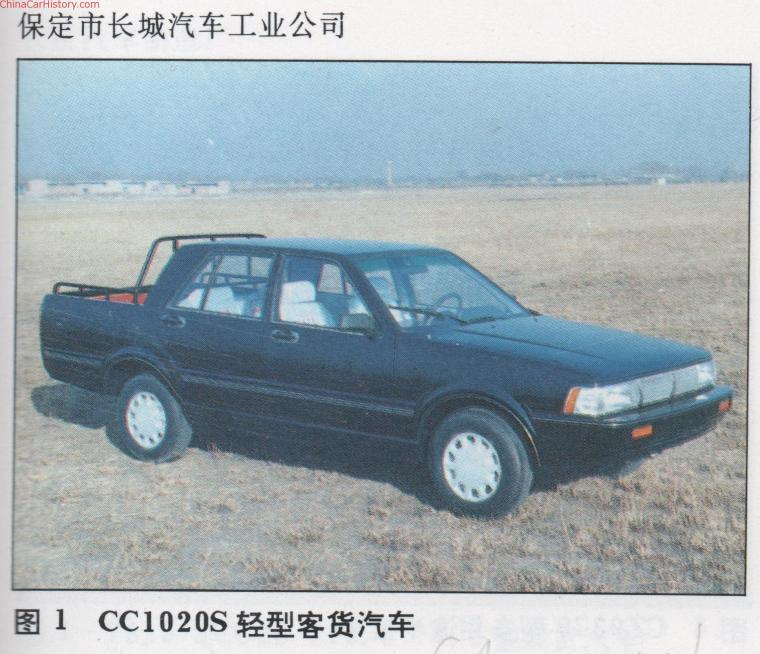About The Cars Made By Great Wall: A History Before Their