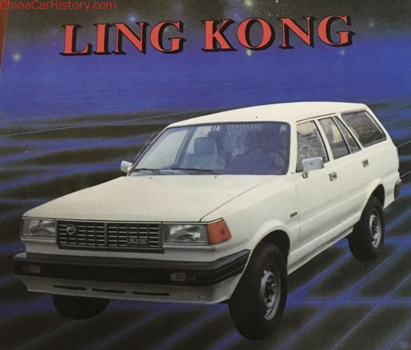 Chinese Car Brands That Time Forgot: People's Liberation