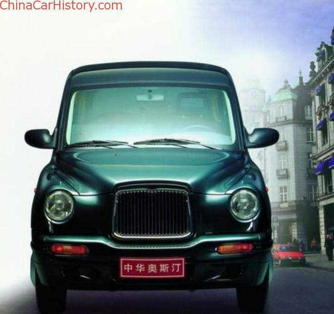 The 2002 Brilliance London Taxi Deal That Almost Happened
