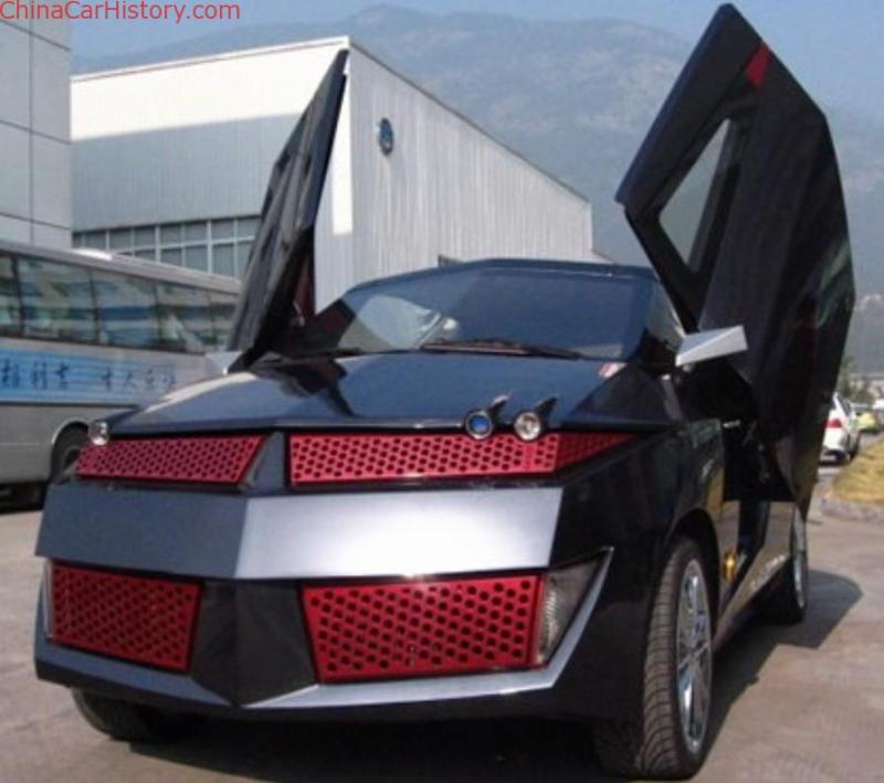 China Concept Cars: The Geely Fengyin Was A Daring Design
