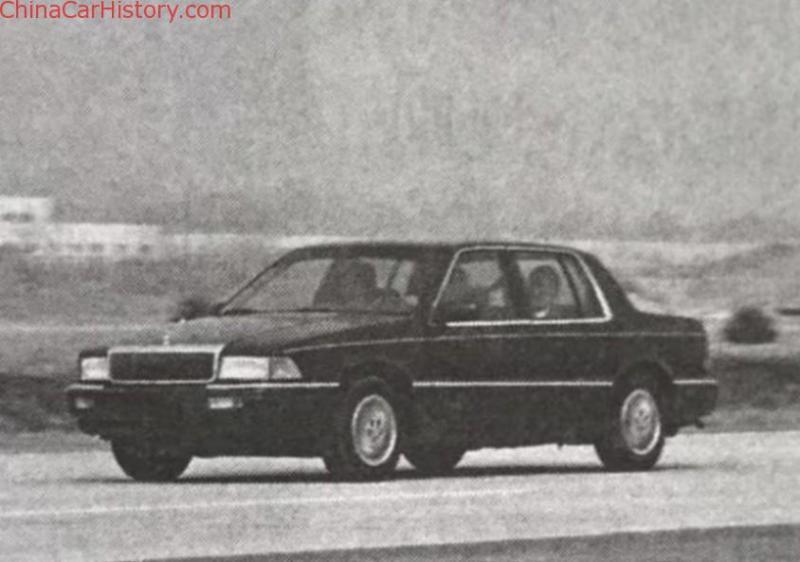 Chrysler LeBaron sedan at a test track in Beijing